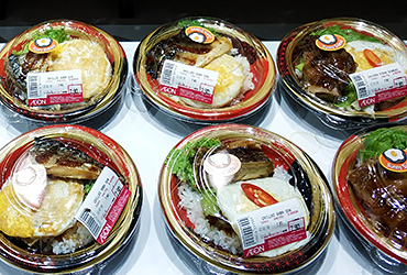 Chairman's Packaged Meals